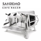SANREMO CAFE RACER FULL WHITE 雙孔營業用咖啡機 220V